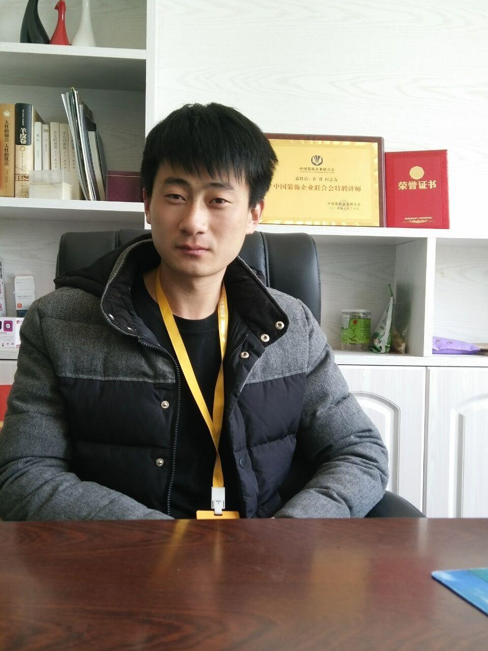 设计助理闫启涛